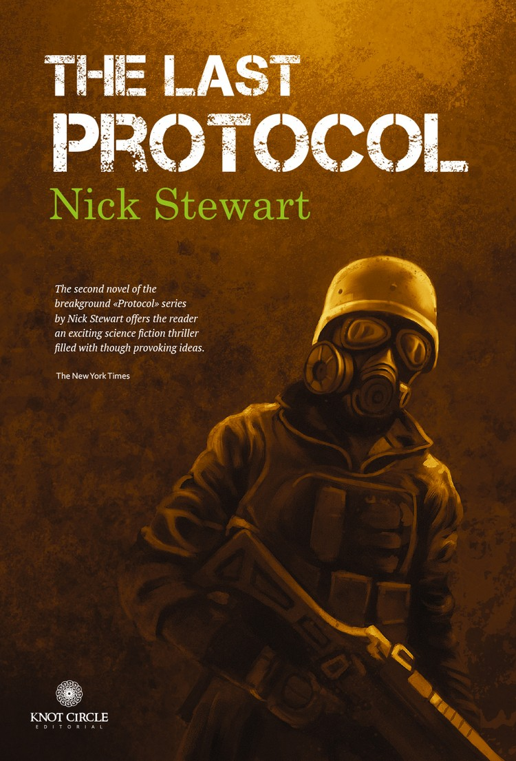 «The Last Protocol» book cover design